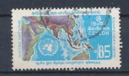 Ceylon/Ceylan 1972 Mi: 424 Yt: 441 (Gebr/used/obl/o)(786) - Sri Lanka (Ceylon) (1948-...)