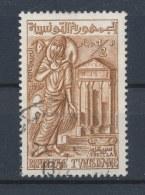 Tunesië/Tunisia/Tunisie/Tunesien 1959 Mi: 542 Yt: 495 (Gebr/used/obl/o)(194) - Tunesië (1956-...)