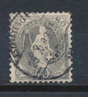 Zwitserland/Switzerland/Suisse/Schweiz 1882 Mi: 61 Yt: 75 (Gebr/used/obl/o)(257)