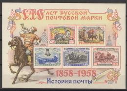 Sowjetunion Block 24 ** Postfrisch