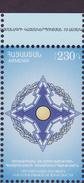 Armenien / Armenie / Armenia 2012, 20th Anniv. The Collective Security Treaty Organization (CSTO) - MNH **