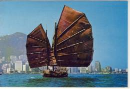 HONG KONG Harbour, 1978 - Cruising Junk ,  Nice Stamp SHIP - Chine (Hong Kong)