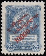 GEORGIA - Scott #B4 St. George 'Overprinted' / Mint NG Stamp - Georgia