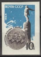 Sowjetunion 2901B ** Postfrisch - Unused Stamps