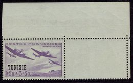Tunisia 1943 Planes Avions Unadopted Unissued Stamp - Timbre Non émis - Violet Yvert 288A Tunisie