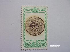 N°1708 Michel PA 1991 - Poste Aérienne