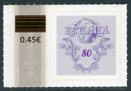 RARE!!! ESTONIA ESTLAND My Stamp Meine Marke Personalisierte Briefmarke Mi 714 2011 Overprint 0.45 Eur MNH - Estonia