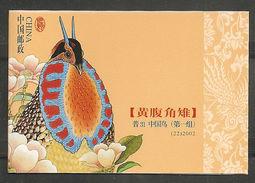 China 2002 R31 China Bird Stamp Booklet 中國鳥 SB-22