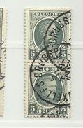 (128) Timbre Belgique Roi Albert I   N° 193 - 5c - 1922-1927 Houyoux