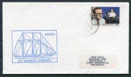 1992 Greece EUGENIOS EUGENIDES Sailing Ship Cover - Greece