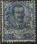 COLONIE ITALIANE ERITREA 1903 VITTORIO EMANUELE III CENT 25 C USATO USED OBLITERE´ - Eritrea