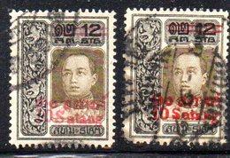 Y2043 - SIAM , 10/12 Stg Soprastampa Forte E Soprastampa Debole - Siam