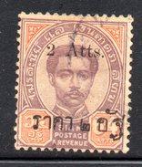Y2047 - SIAM , Yvert N. 60 Usato - Siam