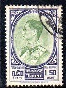 Y2048 - SIAM : 1,50 Baht Usato - Siam
