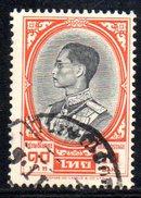 Y2050 - SIAM : 10 Baht Usato - Siam