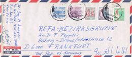 23241. Carta  Aerea KHARTOUM (sudan) 1973 To Germany - Sudan (1954-...)