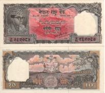 NEPAL   10 Rupees     P14      ND  1961   UNC - Nepal