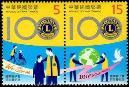 Taiwan - 2017 - Lions Clubs International Centennial Celebration - Mint Stamp Set