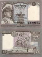NEPAL   1 Rupee     P16   ND  1972   UNC - Nepal
