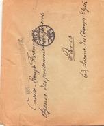 ALLEMAGNE ENVELOPPE DE COLN POUR PARIS DE JUIN 1915 CROIX ROUGE PRISONNIERS DE GUERRE - Duitsland