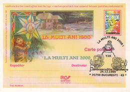 COMPUTERS SPECIAL POSTMARK ON HAPPY NEW YEAR, CHILDREN CAROLING, PC STATIONERY, ENTIER POSTAL, 1999, ROMANIA