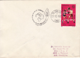 SPACE, COSMOS, VOSHOD- FIRST SPACE SHUTTLE, SPECIAL POSTMARK, BOXING STAMP ON COVER, 1989, ROMANIA
