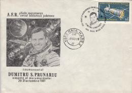SPACE, COSMOS, D. PRUNARIU-FIRST ROMANIAN IN SPACE, SPECIAL COVER, 1981, ROMANIA