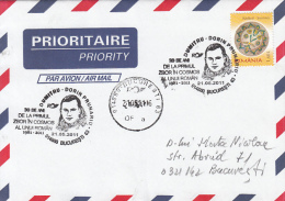 SPACE, COSMOS, D. PRUNARIU-FIRST ROMANIAN IN SPACE, SPECIAL POSTMARKS ON COVER, 2011, ROMANIA