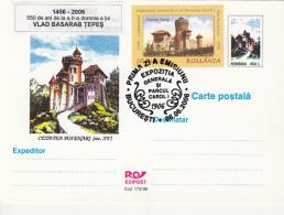 LEGENDS, DRACULA, VLAD THE IMPALER, CASTLES, PC STATIONERY, ENTIER POSTAL, OBLIT FDC, 2006, ROMANIA
