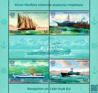 Kyrgyzstan - Express Post - 2016 - Navigation On Lake Issyk-Kul - Mint Souvenir Sheet
