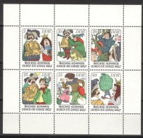 DDR Kleinbogen 2281/86 Packung Mit 10 Stück ** Postfrisch