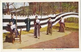 Tir à L' Arc Au Japon Bowing  Tir Traditionnel Japonais - Tir à L'Arc