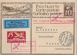 POSTKARTE ADELBODEN  10Rp. → 1.Postflug St.Gallen-Vaduz  ►SBK-F3 Zusatzfrankatur◄