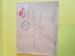 LSC 1947 / De MONTLIGNON (seine Et Oise)  à DAX   Timbre YT 777   (REF 37) - 1921-1960: Moderne