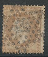 Lot N°34856   Variété/n°28A, Oblit étoile Chiffrée 26 De PARIS (Gare Du Nord), Filet NORD - 1863-1870 Napoléon III Lauré