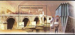 MACEDONIA 2012 EUROPA Stamps - Visit Macedonia Architecture MS MNH