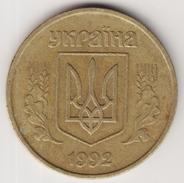 @Y@    Oekraïne   50 Kopijok  1995      (4666) - Ukraine