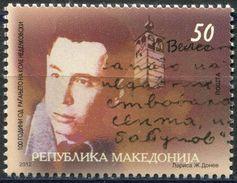 MACEDONIA 2012 The 100th Anniversary Of The Birth Of Kole Nedelkovski, 1912-1941 MNH