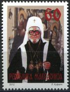MACEDONIA 2012 The 100th Anniversary Of The Birth Of G. Gabriel, 1912-1974 MNH
