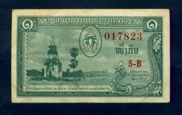 Banconota Laos 1 Kip 1957 BB - Laos