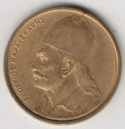 @Y@    Griekenland   2 Drachma  1980         (4670) - Grèce