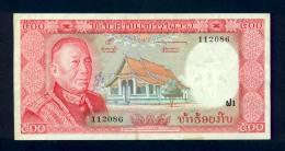 Banconota Laos 500 Kip 1974 - Laos