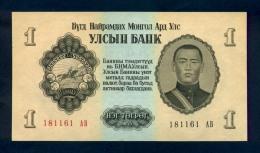 Banconota Mongolia 1 Tugrik - FDS - Mongolia