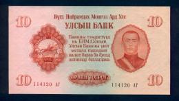 Banconota Mongolia 10 Tugrik 1955 - Mongolia