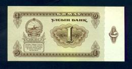 Banconota Mongolia 1 Tugrik 1966 - FDS - Mongolia