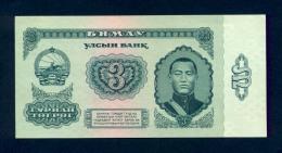 Banconota Mongolia 3 Tugrik 1966 - FDS - Mongolia