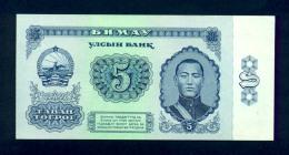 Banconota Mongolia 5 Tugrik 1981 - FDS - Mongolia
