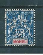 Colonie Timbres De Mohéli  De 1906/07   N°7  Oblitéré - Used Stamps