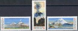 USSR, 1965 SK № 3190-3191 Active Volcanoes Of Kamchatka