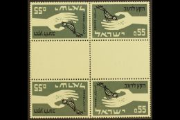 """1963 Freedom From Hunger 55a, """"Heart Of Sheet"""", Bale IrS-17d, Mint Never Hinged.  For More Images, Please Visit..."""